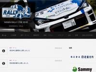 fc2blog_20200327211812365.jpg