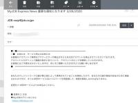 fc2blog_202003312204386d0.jpg