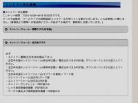 fc2blog_20200721221904206.jpg