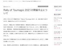 fc2blog_2021011320085580e.jpg