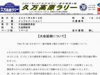 fc2blog_20210419203648ac3.jpg