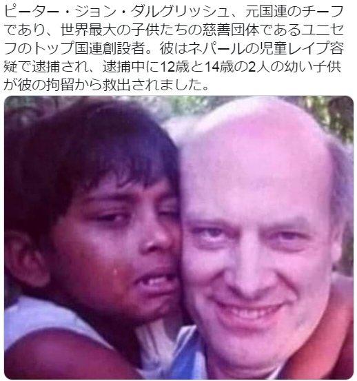 ■ピーター・ジョン・ダルグリッシュ■
