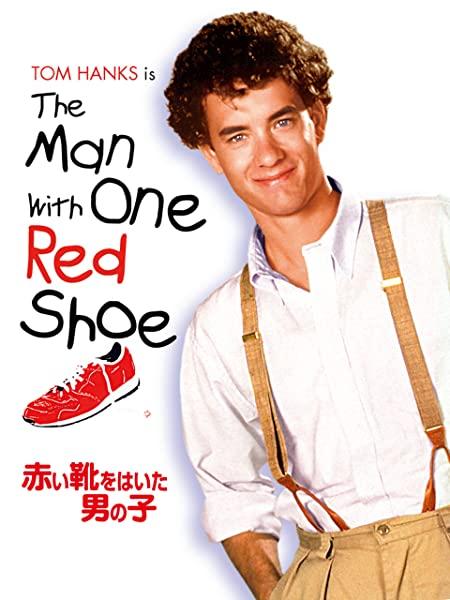 ■赤い靴履いてた男の子■