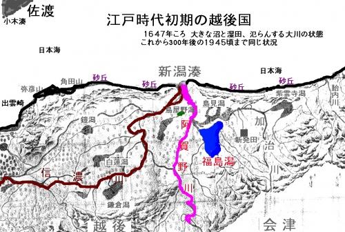 地名記入の地図