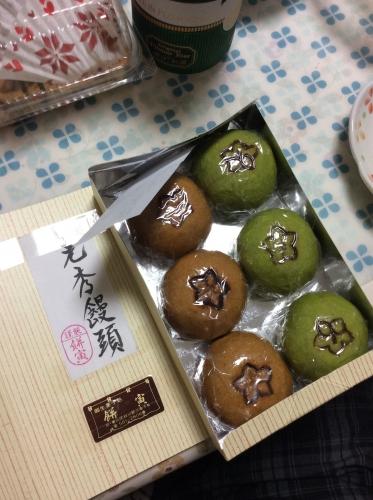 2020.9.14.京都