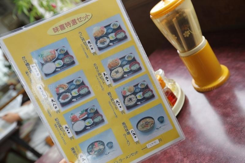 1207Blue_1207Blue_5D4_4385.jpg