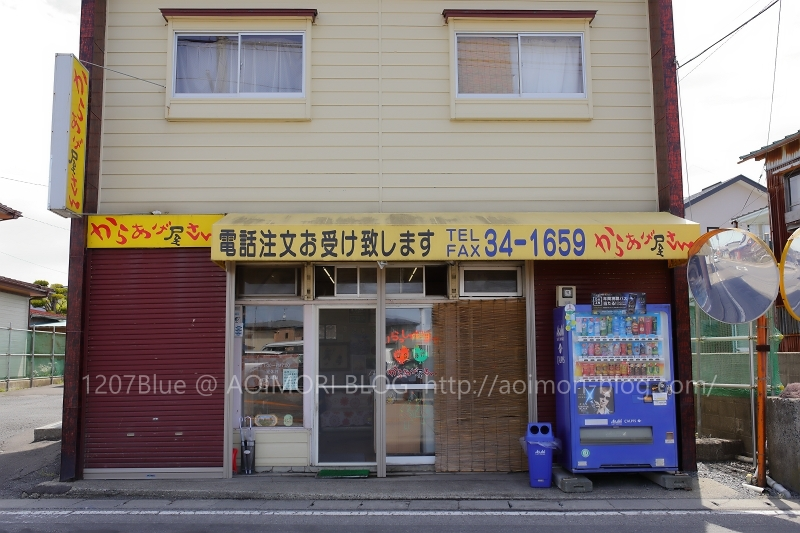 5D4_1035_2005_PS19.jpg