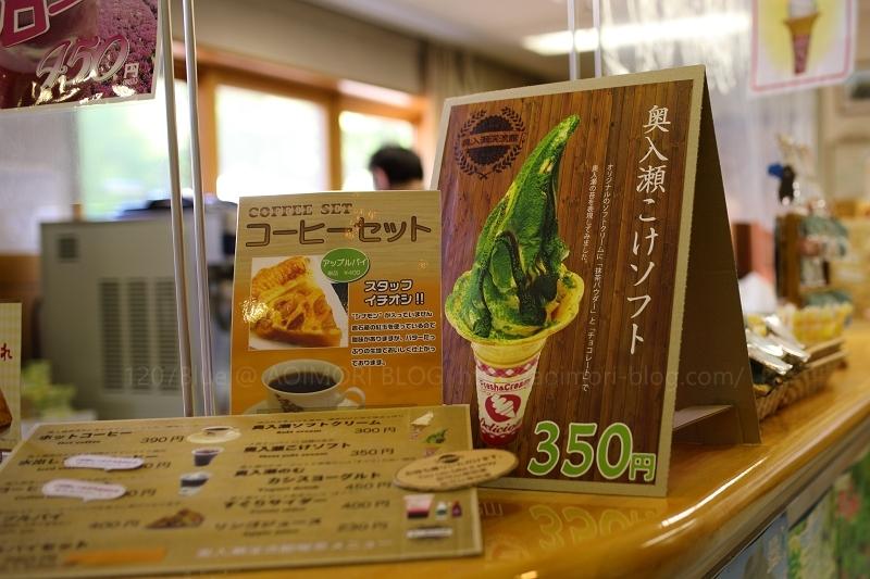 5D4_4506_2009_PS19.jpg