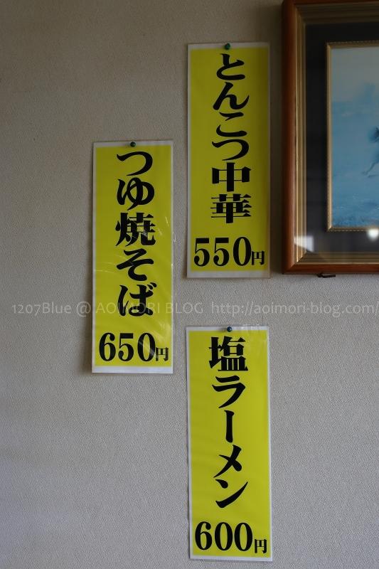 5D4_6561_2003_PS19.jpg