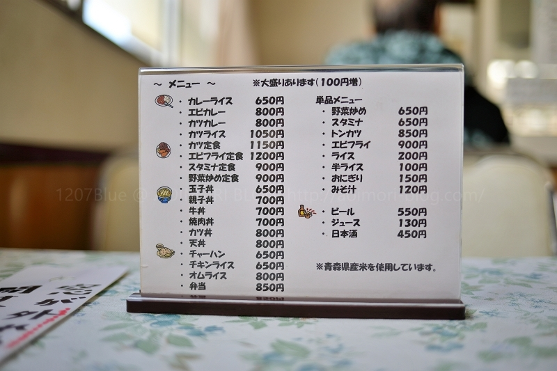 5D4_7482p_2102_PS21.jpg