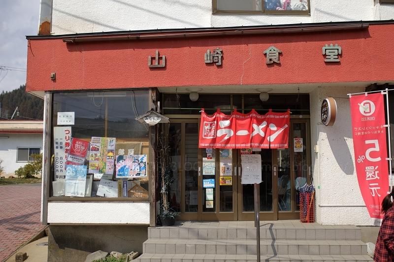5D4_9173_2009_PS19.jpg