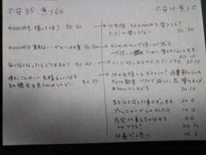 utu20200425.jpg