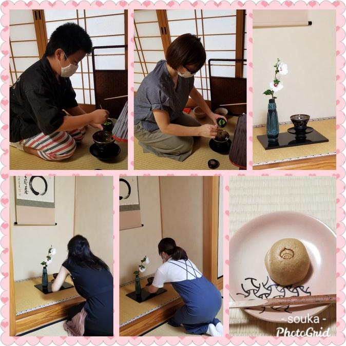 PhotoGrid_1601451184793.jpg