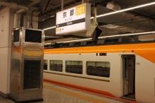 deji1-2020-sta-kintetsukyoto1.jpg
