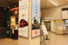 deji1-2020-sta-kintetsunagoya3.jpg