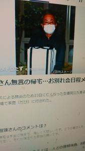 200425 岡江久美子報道陣