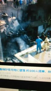 200523 飛行機事故1