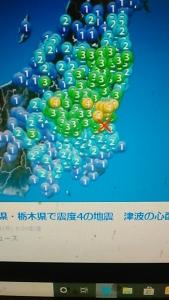 200601 地震が