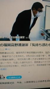 200613 福岡県高野連