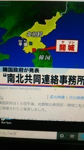 200617 朝鮮半島
