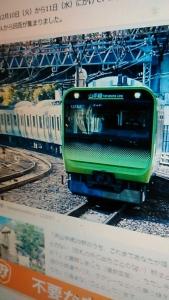 200623 山手線無名の駅