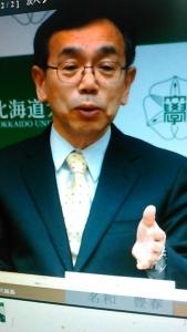 200701  北海道大学