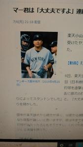 200707 田中