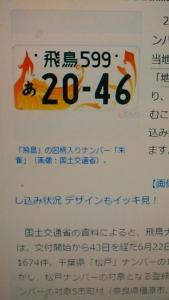 200708 ご当地No