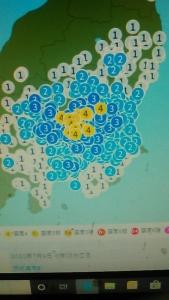 200709 朝から地震