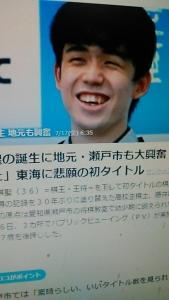 200717 藤井「棋聖」