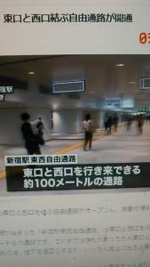 200720 新宿駅