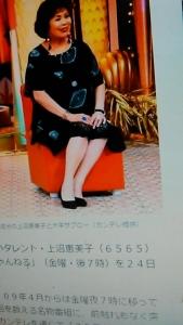 200722 怪傑えみチャンネル
