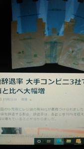 200804 レジ袋