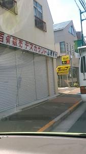 200805 abi