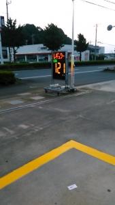 200810 ガソリン