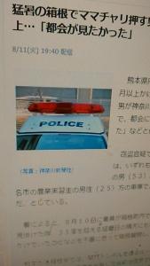 200812 箱根で
