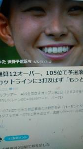 200822 渋野予選落ち