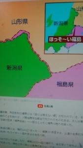 200829 細い福島県