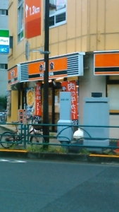 200914 吉野家