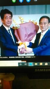 200918 菅政権誕生