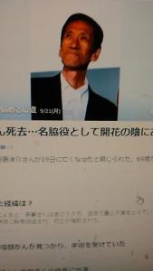 200921 斎藤洋介さん