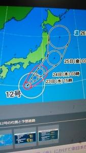 200923 台風12