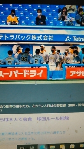 200926 阪神タイガースの感染拡大