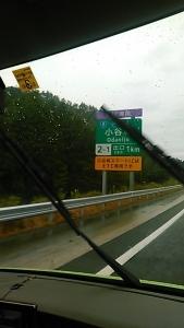 201011 小谷