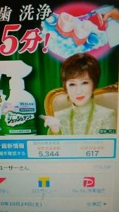 201024 浅丘ルリ子