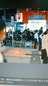 201024 大阪で男性が
