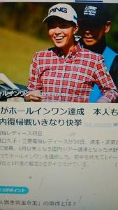 201031 渋野笑顔のち