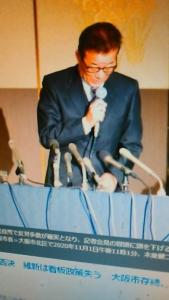 201102 大阪市廃止