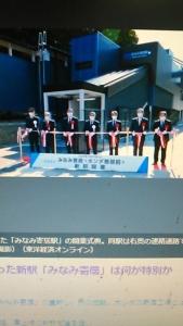 201104 みなみ寄居駅