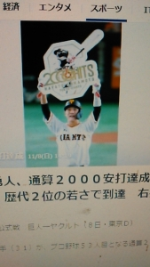 201109 坂本2000